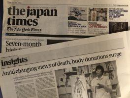 広田順子先生がJapan Timesに取材を受けました