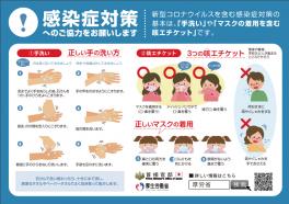 手洗い マスク ハプラス